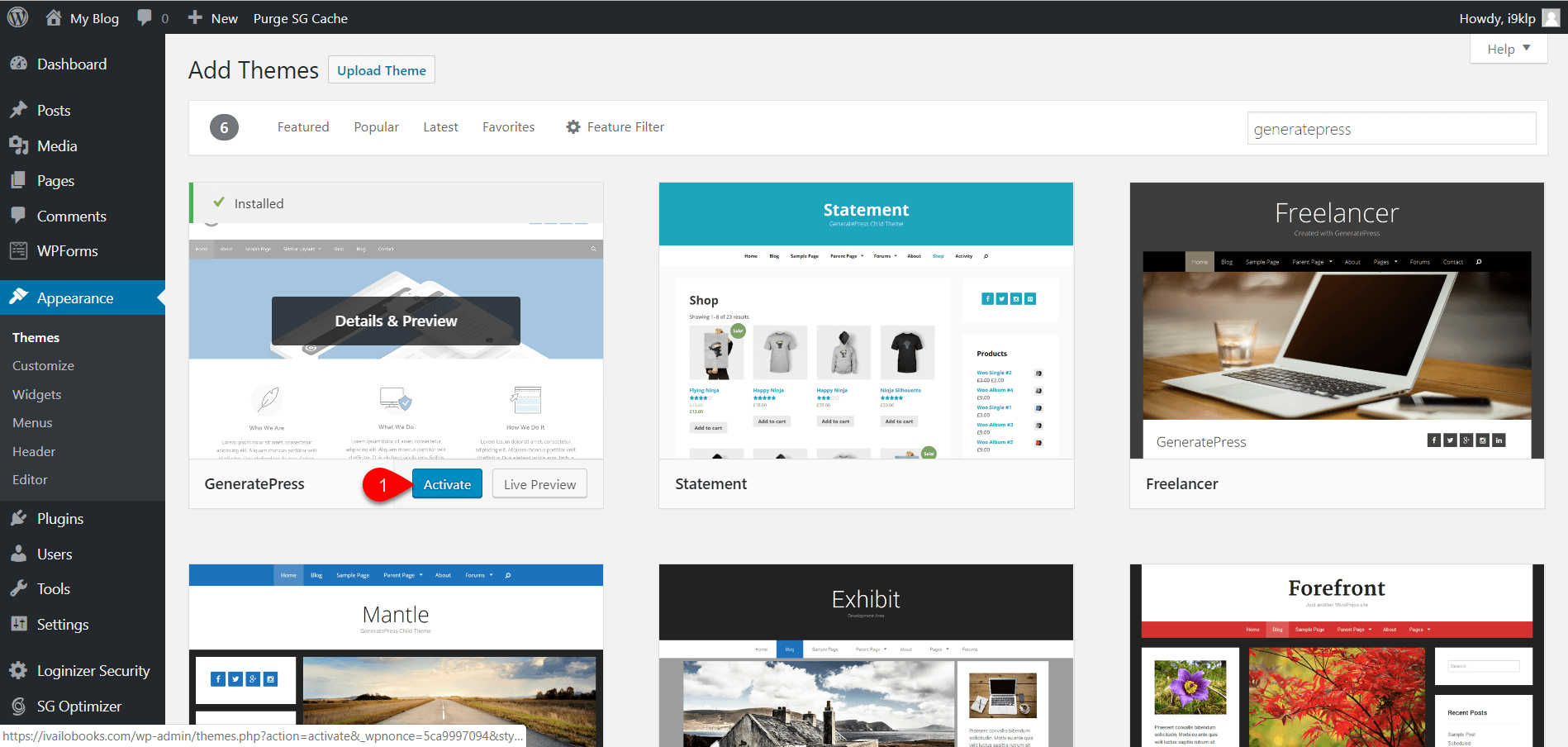 how to build a website from scratch 4