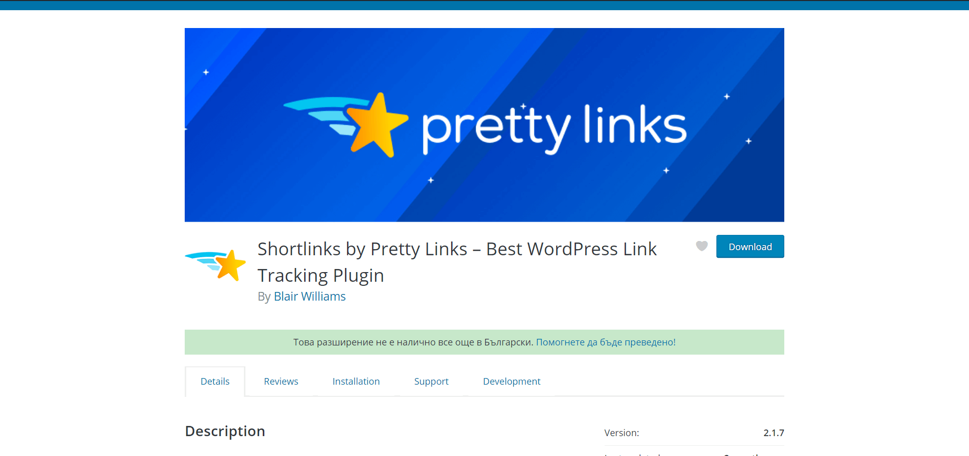 Configure Pretty Links