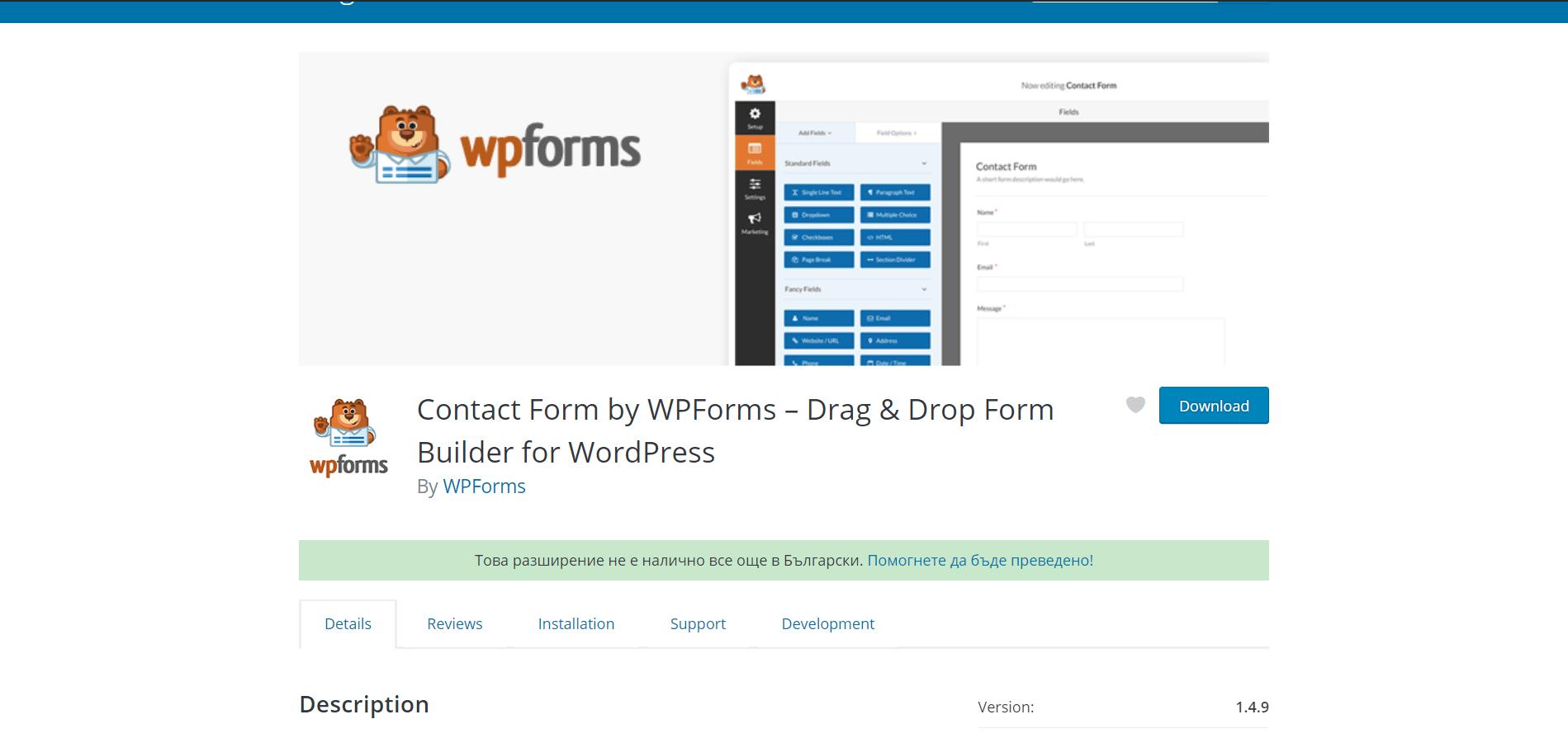 Configure WPforms