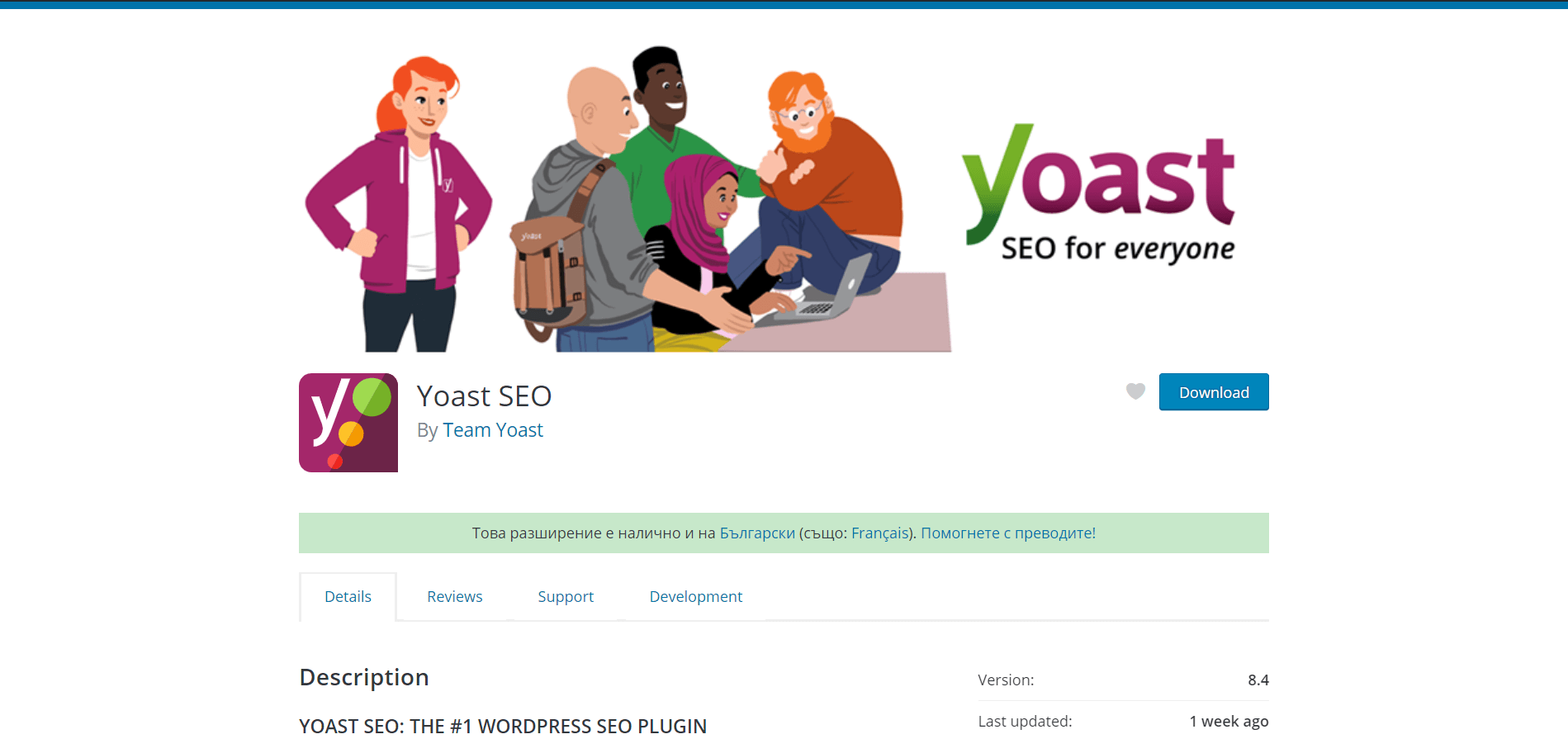 Configure Yoast SEO