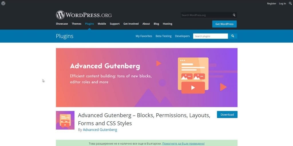 Advanced Gutenberg plugin